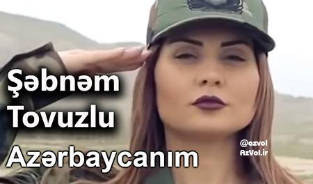شبنم تووزلو - آذربایجانیم